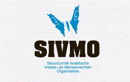sivmo-logos